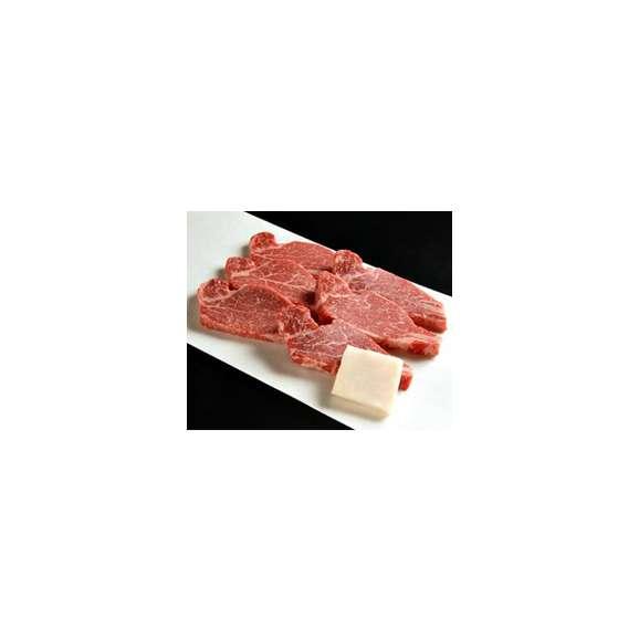 松阪牛焼肉用ヒレ600g