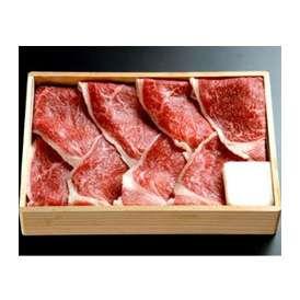 松阪牛 贈答用 霜降りすき焼き用モモ1kg