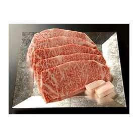 飛騨牛 霜降りステーキ用 サーロイン