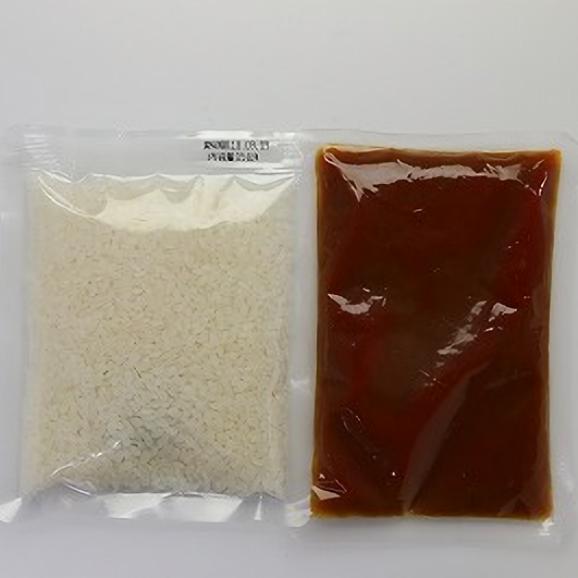 濃厚海老スープで炊く早炊きパエリア【約2人前】03