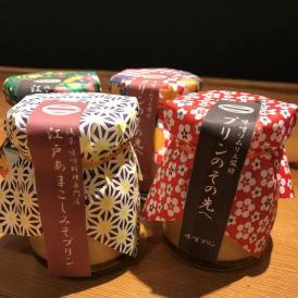 浅草味噌料理専門店【みそら屋】の【江戸あまこしみそ】プリン