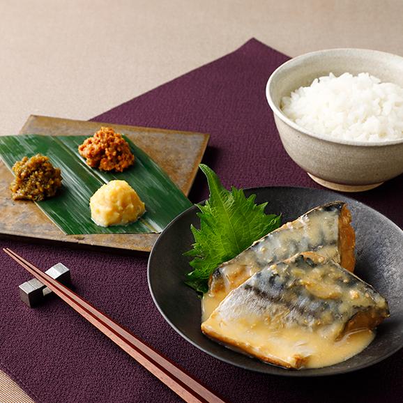 特選鯖の味噌煮と自家製味噌のプレミアム詰め合わせ01
