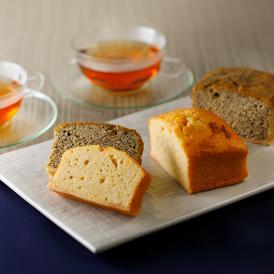 アールグレイ&発酵バターBOXセット