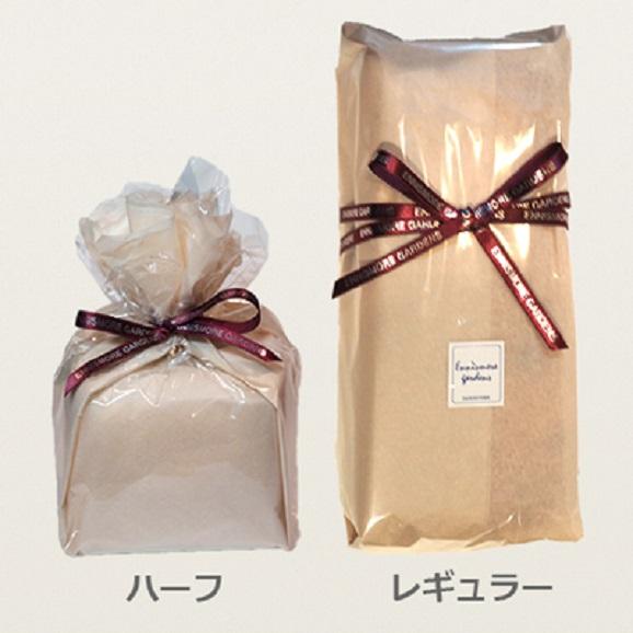 パウンドケーキ(チーズレギュラーサイズ)04