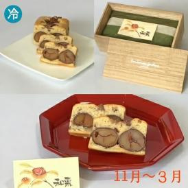 パウンドケーキ(和栗)
