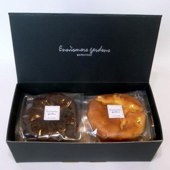 カカオのケーキ&ゆずのケーキ  BOXセット01