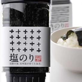 塩のり(8切り48枚)