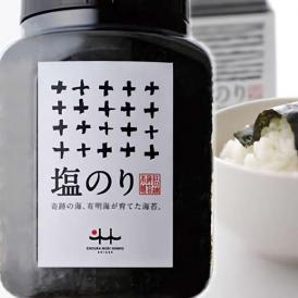 塩のりお得用(4切り120枚)