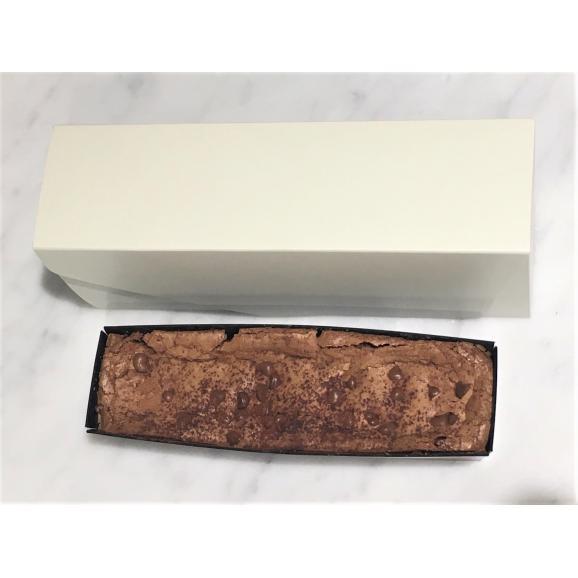 チョコバナナブラウニー01