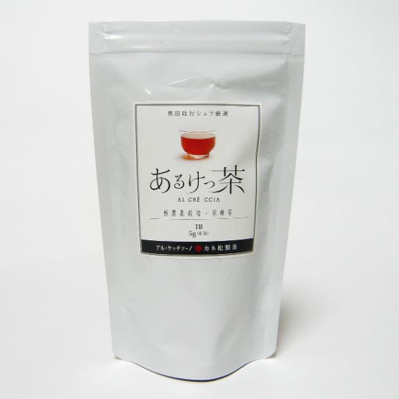 カネ松製茶 奥田政行シェフ企画 ダイエットサポートティー 有機栽培 発酵茶 あるけっ茶 ロゼ茶 40g 5gティーバッグ 8包入 3個セット02