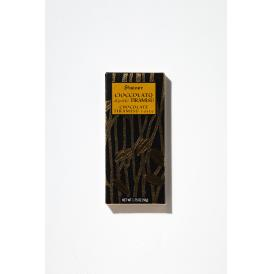 ティラミス風チョコタブレット