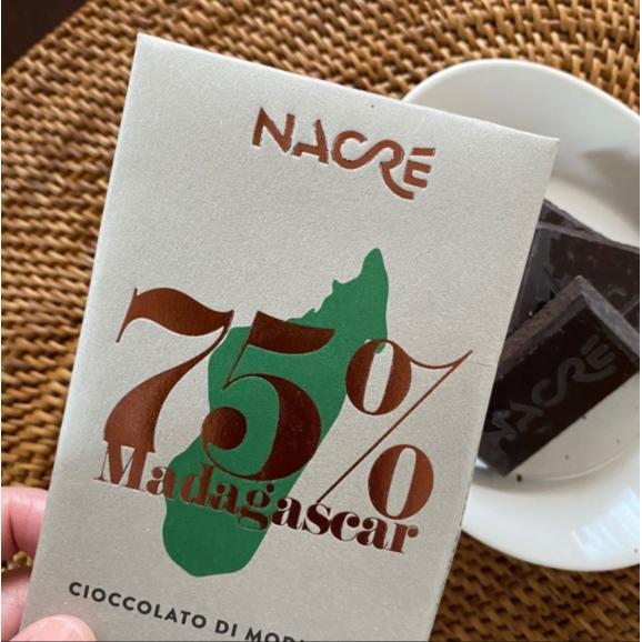モディカチョコ シングルオリジンマダガスカル75%