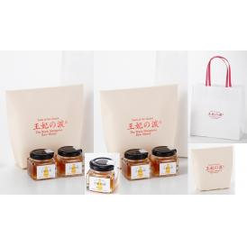 王妃の涙®35gx5 送料無料、手提げ袋1つ、プレゼント用袋3つ付きのお得セット!