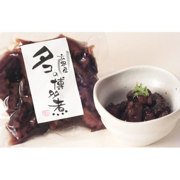 【送料無料】タコの博多煮5個パック01