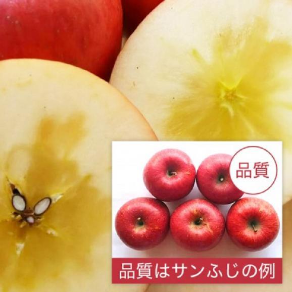 サン蜜こうとく(家庭用) 3kg03