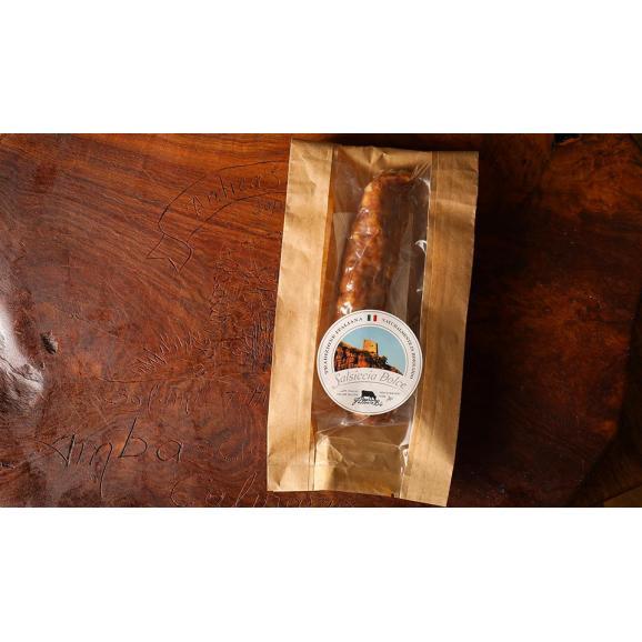 Salsiccia Dolce サルシッチャドルチェ|Fattoria Bio Hokkaidoの通販・お取り寄せ