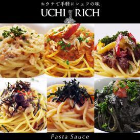 【送料無料】【生パスタセット】 UCHI RICH(うちリッチ)パスタソース6食 生パスタ6食セット