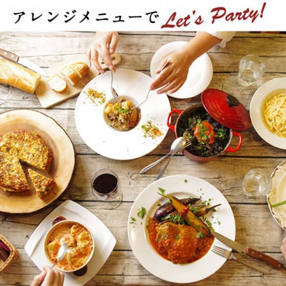 【送料無料】【生パスタセット】 UCHI RICH(うちリッチ)パスタソース6食 生パスタ6食セット02
