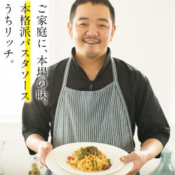 【送料無料】【生パスタセット】 UCHI RICH(うちリッチ)パスタソース6食 生パスタ6食セット05