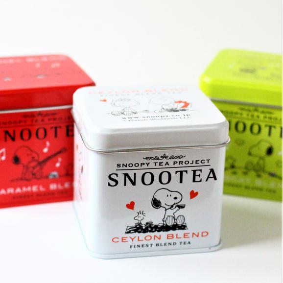 SNOOTEA3種類セット