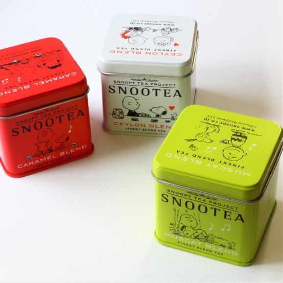 SNOOTEA(スヌーティー)3缶セット03