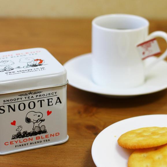SNOOTEA(スヌーティー)3缶セット04