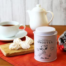 SNOOTEA(スヌーティー)チャイブレンド キャニスター缶