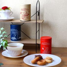 おうちカフェ 3缶セット