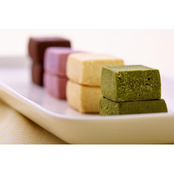 【送料無料】お野菜焼きチョコと焼き菓子のセット02