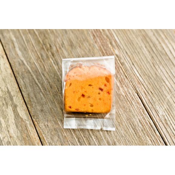 【送料無料】お野菜焼きチョコと焼き菓子のセット05