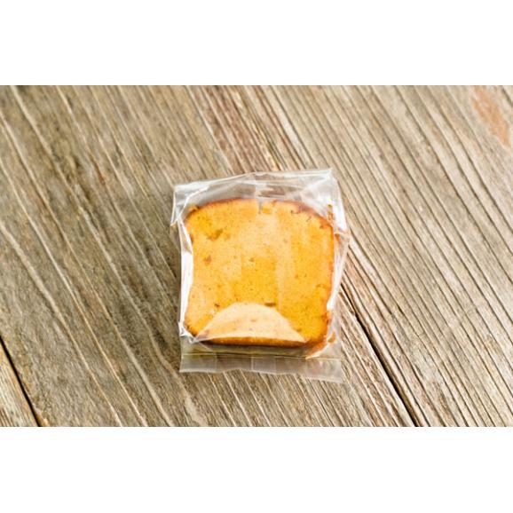 【送料無料】お野菜焼きチョコと焼き菓子のセット06