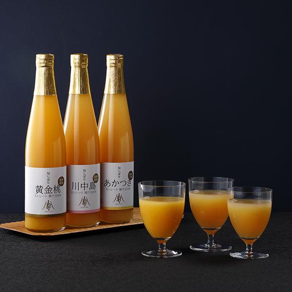 旬しぼり 日本の桃ジュースセット01