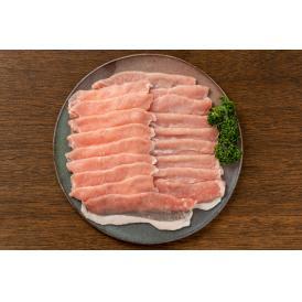 三元豚 豚ローススライス 1kg