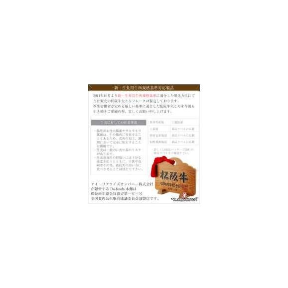 【送料無料】モンドセレクション最高金賞3年連続受賞!松阪牛大とろフレーク 袋入り180g05