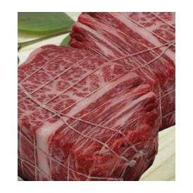 北海道産黒毛和牛 十勝和牛肩ロースブロック 1kg