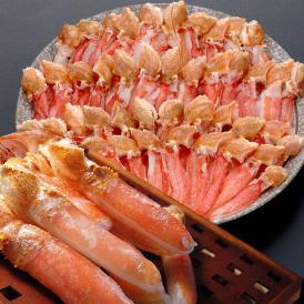 生ズワイガニ 一口かにしゃぶ 爪下 1kg ポーション 剥き身 カニ鍋 蟹パーティ 【2個以上から注文数に応じオマケ付き】