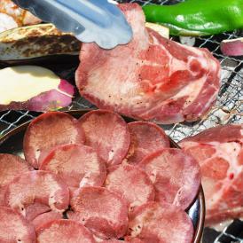 牛タン 2kg お徳用 スライス 味付無し 簡易袋詰め 焼肉 BBQ バーベキュー ブロックをスライス