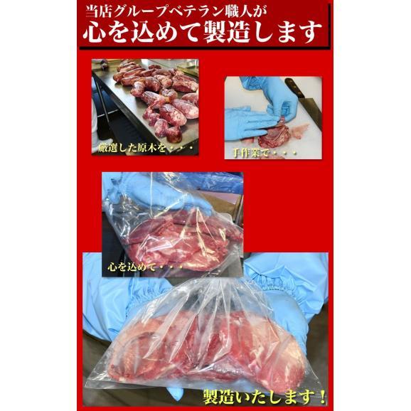 牛タン 2kg お徳用 スライス 味付無し 簡易袋詰め 焼肉 BBQ バーベキュー ブロックをスライス03