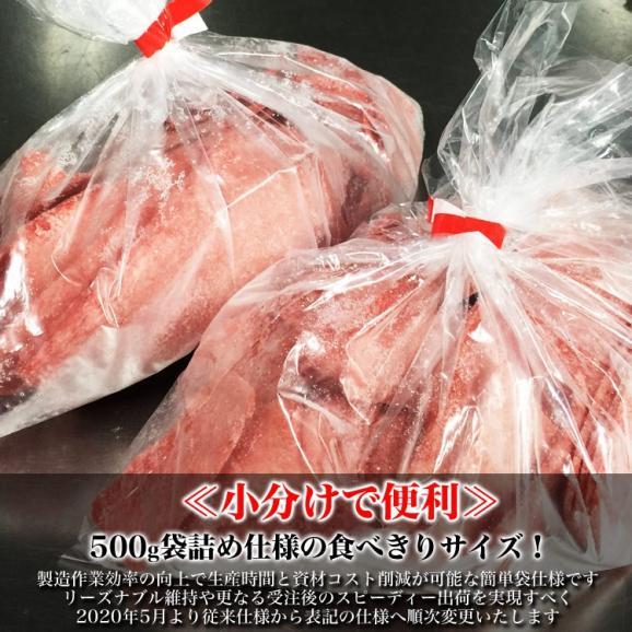 牛タン 2kg お徳用 スライス 味付無し 簡易袋詰め 焼肉 BBQ バーベキュー ブロックをスライス05