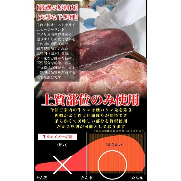 牛タン 2kg お徳用 スライス 味付無し 簡易袋詰め 焼肉 BBQ バーベキュー ブロックをスライス06