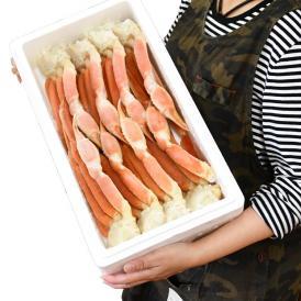 【超早割】総重量2kg ズワイガニ脚[かに ずわいがに 蟹 足][訳有 わけあり 訳あり 多少脚折れ等][ボイル加熱済み][カニパーティー][特選 一級品][冷凍]