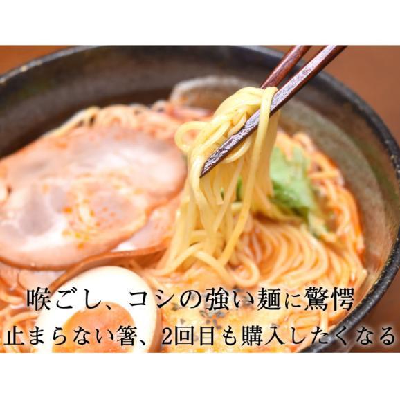 ラーメン とまとラーメン 送料無料 2食セット お取り寄せ お試し 冷製とまとつけ麺 とまと 国産小麦100% 長崎県産05