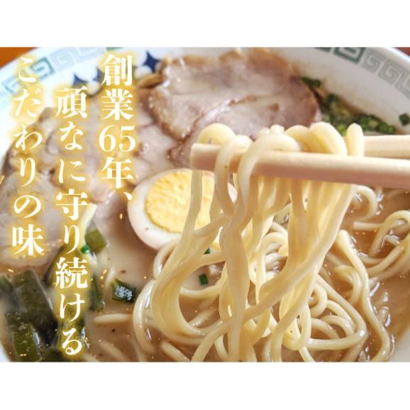 ラーメン 桂花ラーメン 黒マー油 豚骨ラーメン 送料無料 2食 半なま麺 お取り寄せ 熊本ラーメン ご当地ラーメン05