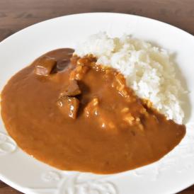 減塩ビーフカレー カレー 中辛 送料無料 2食 かるしお認定 お取り寄せ ヘルシー スパイス 牛肉 レトルト