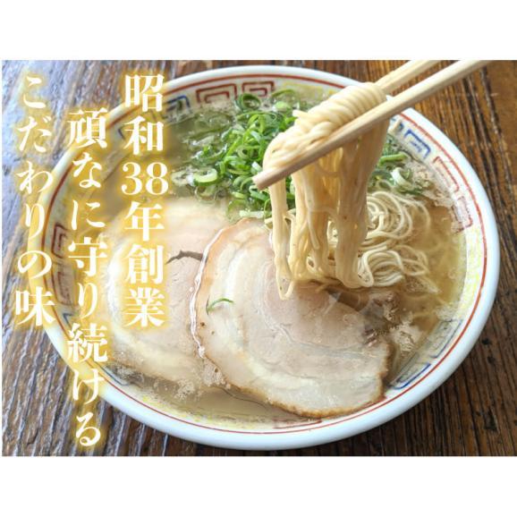 ラーメン 博多だるま だるまラーメン 送料無料 4食 半生麺 お取り寄せ 豚骨ラーメン 博多ラーメン ご当地ラーメン04