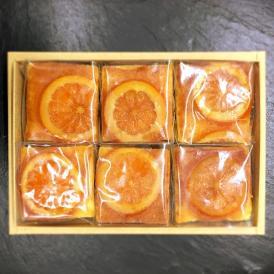 【ホワイトデー】オレンジケーキ 詰め合せ