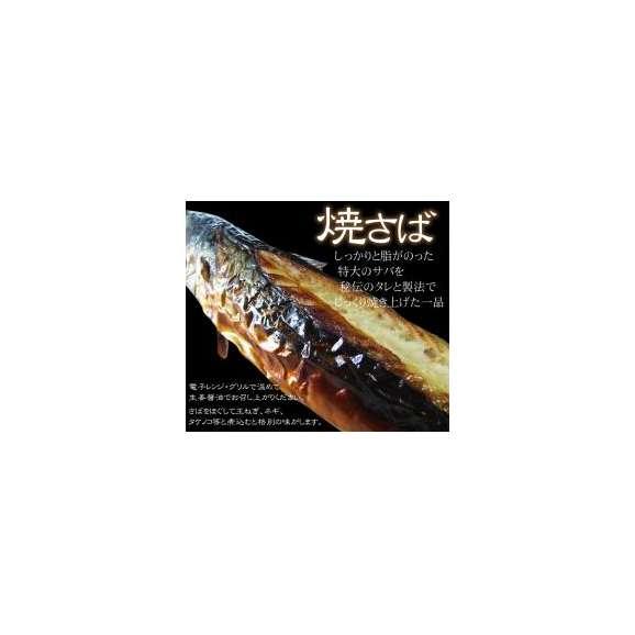 送料無料!山陰のおつまみギフト(5品入)[冷蔵]【ギフト】02