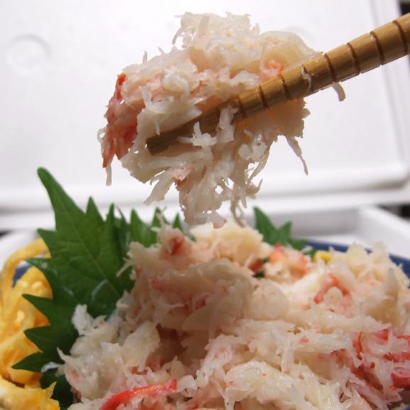 ずわい蟹【ほぐし身 500g】どっさり使える!ボイル調理済み【送料無料】[冷凍]ズワイガニ カニ かに02