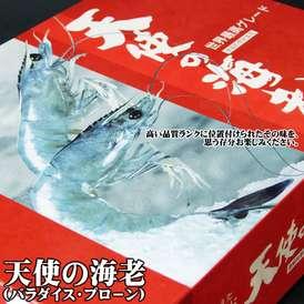【送料無料】【天使の海老】 特大1kgセット(30-40尾入)】[冷凍]【最上級刺身用えび】