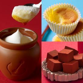 お歳暮 クリスマス ギフト 壷プリンとチーズケーキと生チョコのセット